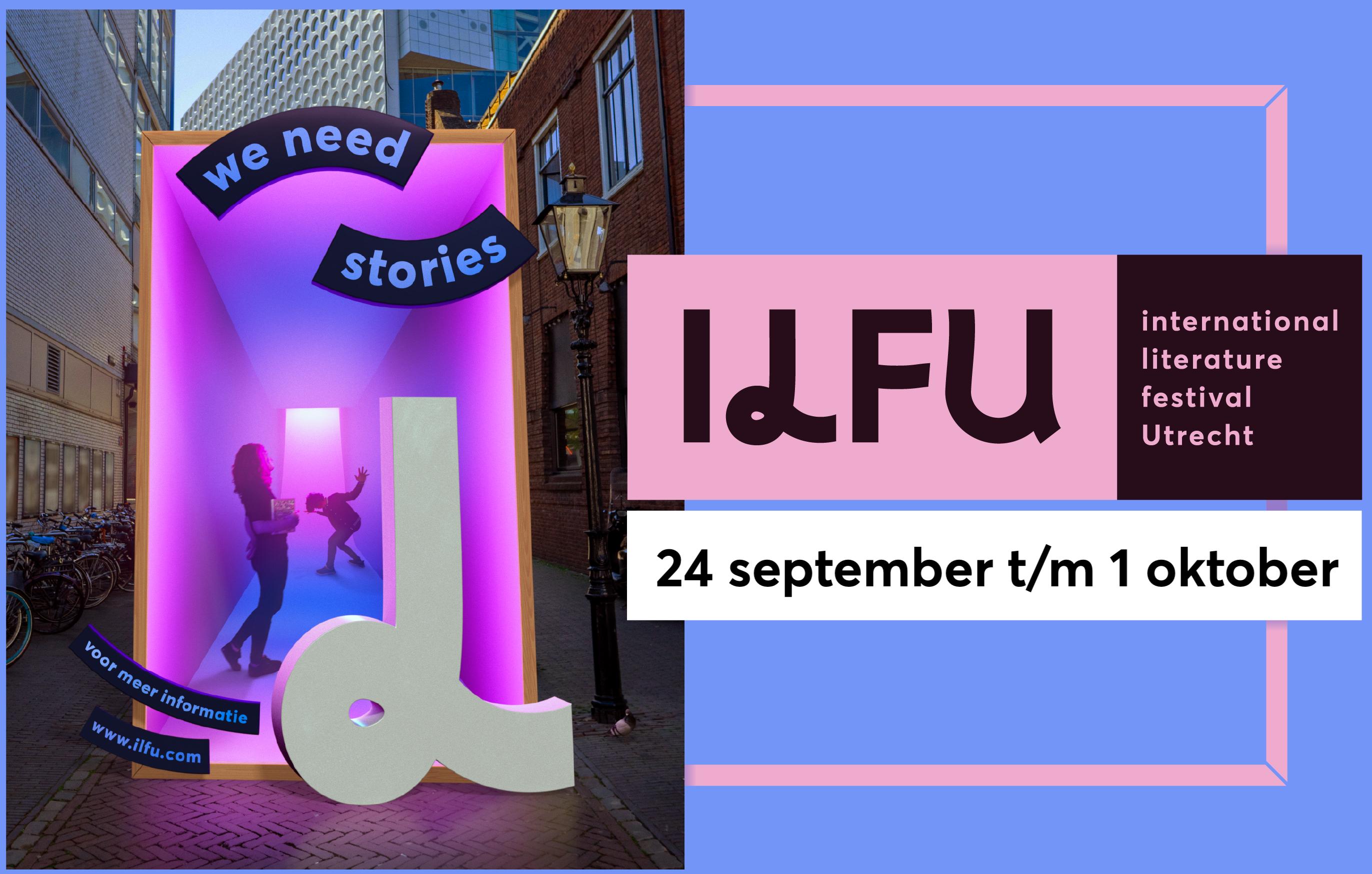 ILFU-2020-Webheader1