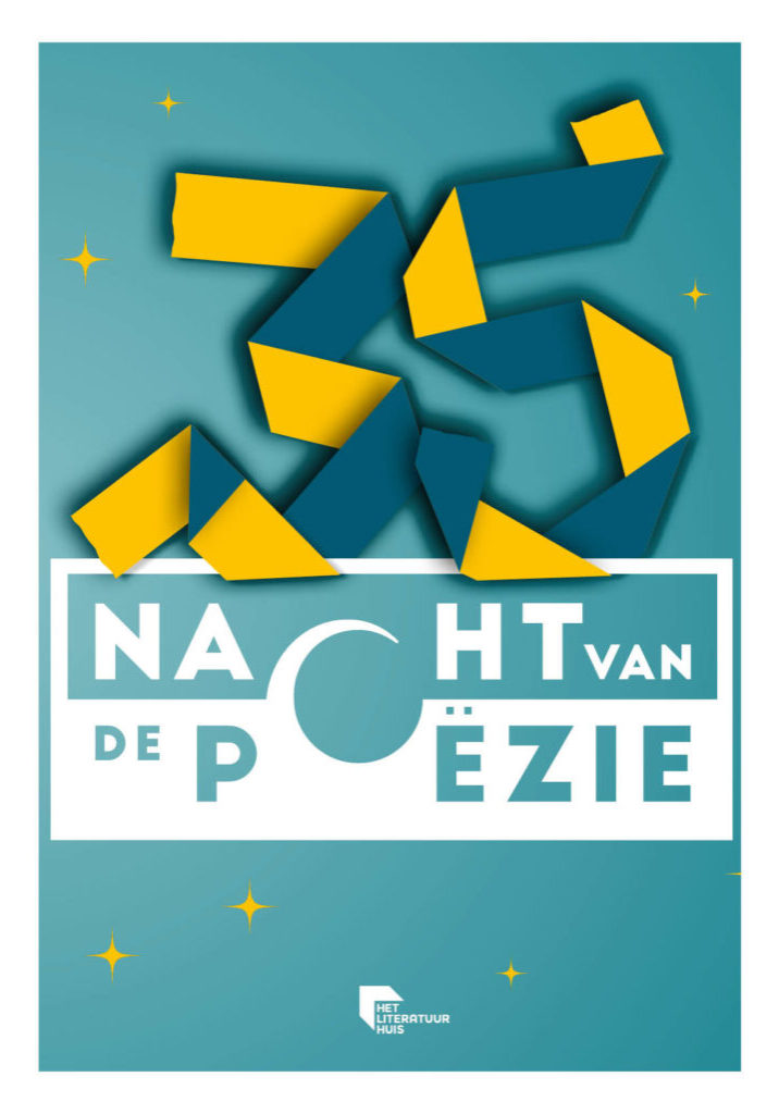 Webshop_Nacht17