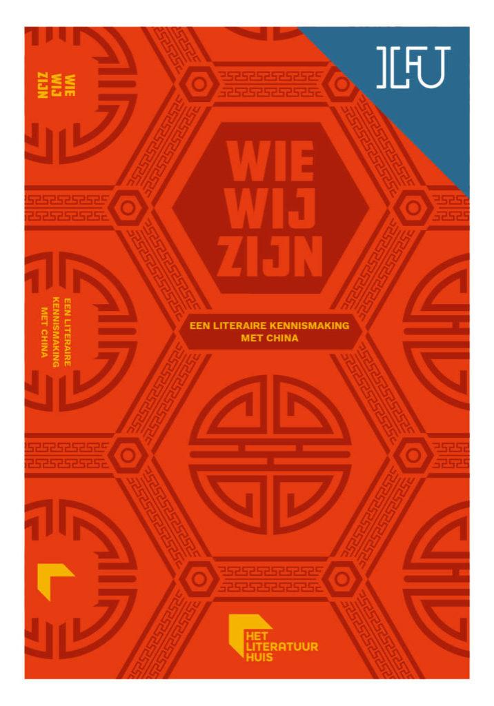 Webshop_WieWijZijn